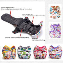 one size heavy wetter night baby cloth diaper nappy washable reusable pocket double gussets