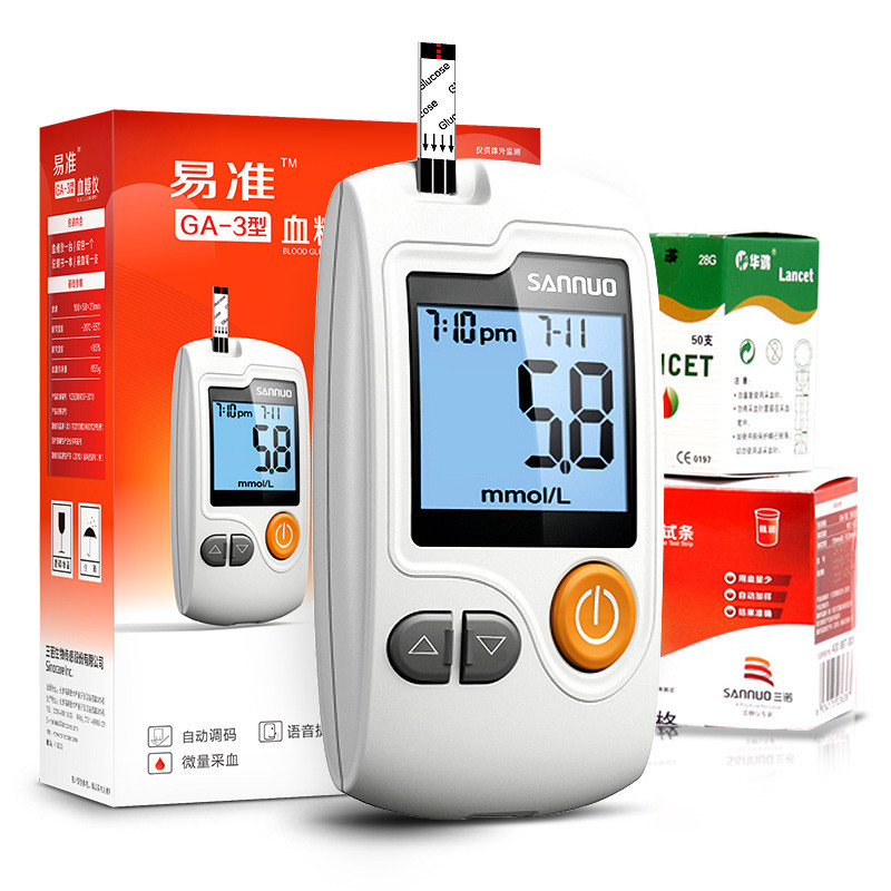 Sannuo Yizhun GA-3 Blood Glucose Meter Diabetisk Husholdnings Monitor med 50 Strips og 50 Needles Lancets Blood Sugar Detection