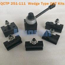 """QCTP 251-111 клиновидный инструмент для быстрой смены QCT наборы 1 шт. клиновидный Тип инструмента столба башни+ 5 шт. держатели инструментов для качания диам. 1"""" токарный станок"""