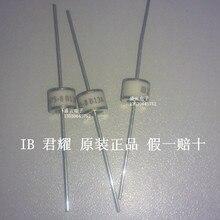 Керамическая газоразрядная лампа 2 rm075l-8 2 rm075 75 В 2 размер ноги 8×6 детонатор пакет почта (50 ШТ.). ..