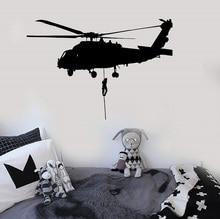 Vinyl kalkomania ścienna helikopter sił powietrznych wojskowe Art naklejki unikalny prezent 2FJ9