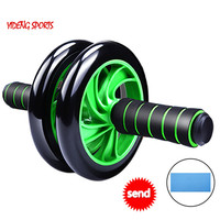 Abdominal ABS Wheel Home Exercise Fitness Equipment Roller Push up Double Wheel Mute Waist Abdominal Exercise