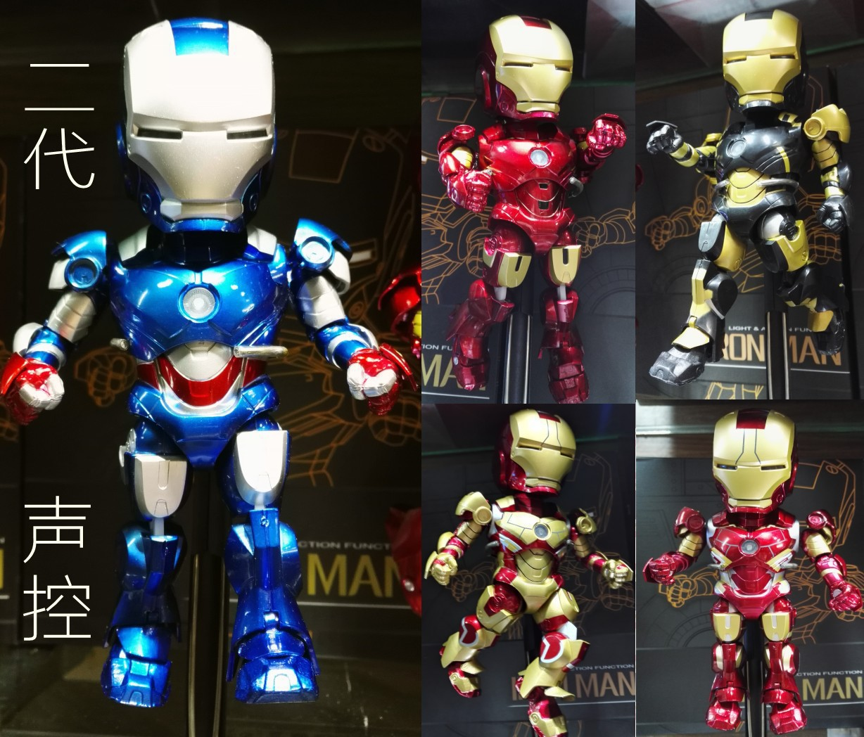 online buy wholesale iron man 2 from china iron man 2 wholesalers