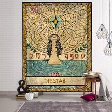 Поступление Гобеленовое покрывало в стиле хиппи настенное пляжное полотенце индийский коврик для йоги домашний декор