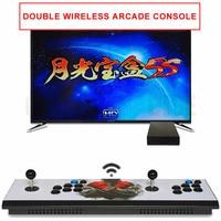 Pandora 6S 1388 in 1 zero delay wireless arcade game console with arcade button and joystick VGA HDMI output