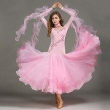 الألوان الأزرق الترتر قاعة الفالس فساتين ل قاعة الرقص المنافسة القياسية القياسية فستان رقص امرأة فوكستروت اللباس