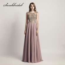 2018 Prom Dresses Long Sexy Sheer Neck Mocha Blush Chiffon Embroidery  Beaded New Evening Party Gowns Floor Length A Line CC475 77e6ec5df197