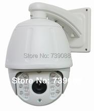 Onvif HD 1080P 2.0MP 18X optical zoom onvif network ip ptz speed dome camera with 100m IR distance
