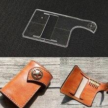 Lychee Life DIY сумка для монет с узором для шитья акриловая сумка для ключей Трафарет Шаблон ручной работы кожаные изделия