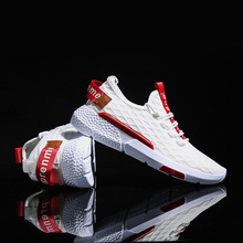 Men's Shoes Casual Spring Summer Comfortable Light Designer Sneakers Male Footwear Tennis Trainer Zapatillas Hombre Deportiva