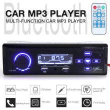 12V Bluetooth Touch Screen Car Radio MP3 Player Vehicle Stereo Audio In-Dash Aux Input Receiver Support TF FM USB SD for Aut