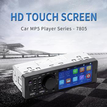 4.1 HD 1080P AUTORADIO BLUETOOTH FM AUTO LETTORE MP5 MP3 Player USB AUX TF 1DIN Can Be Connected To The Rear View Camera image