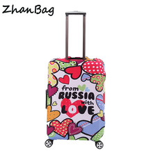Fashion Travel Suitcase Protective Cover For 18-28inch,Trolley Luggage Accessories Case Cover,Dust Cover,Travel Accessories,Z86(China)