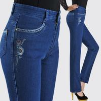 Middle aged women's high waist elastic straight denim pants large size elegant mother casual jeans trousers r1321