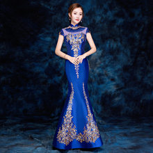 a5d8b0c09 2018 Royal Blue Traditional Chinese Evening Dress Women Long Embroidery  Cheongsam Bride Traditions Mermaid Wedding Qipao