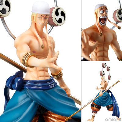 9 One Piece Enel Action Figure Marshall D Teach Doll PVC figure Toy Brinquedos Anime 23CM anime one piece dracula mihawk model garage kit pvc action figure classic collection toy doll