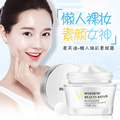 Skin Care Face Cream Moisturizer Chinese Whitening Cream Nude Makeup Bleaching Acne Scar Pimples Removal Skin White Beauty Creme