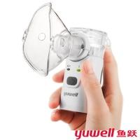 Yuwell Inhaler Mesh Nebulizer Portable Children Baby Kid Asthma Atomizer Medical Handheld Mini Ultrasonic Piezo Steam