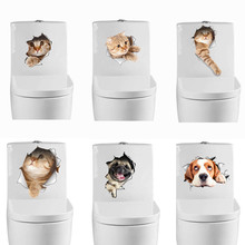 Waterproof Vinyl 3d Hole View Vivid Cat Dog Wall Sticker Bathroom Toilet Living Room Home Decor