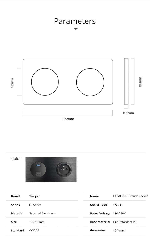 Wallpad L6 черный Алюминий HDMI USB 3,0 Сетевая розетка с французская настенная электрическая Силовая розетка Атлас из металла 172*86 мм