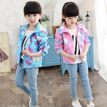 2017 Autumn jackets for Girls Coat windbreaker Hoodies Jacket children Clothes girl boy windbreaker clothes outwear clothing