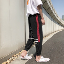 New Summer Contrast Color Stripe Harem Pants Men Casual Sport Street Trousers Mens Cotton Letter Sweatpants Breathable Fashion