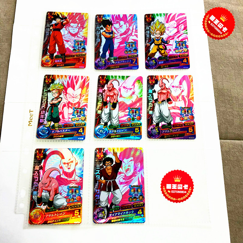Japan Original Dragon Ball Hero Card H6 CP Goku Toys Hobbies Collectibles Game Collection Anime Cards