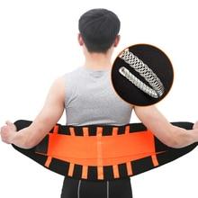 f3c534cab9d Men And Women Waist Trimmer Belt Lumbar Back Support Gym Fitness  Weightlifting Belt Adjustable Abdominal Elastic