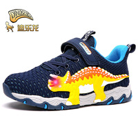 DINOSKULLS Kids Led Shoes Boys Glowing Sneakers Unicorn Dinosaur Lighted Red Toddler Children's Footwear Mesh Breathable Tenis