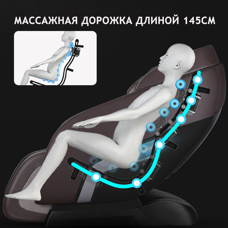 Image 3 - LEK 988R9 luxury electric massage chair Automatic body kneading multi function zero gravity space capsule intelligent massagerMassage Chair   -