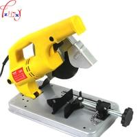 Desktop household use mini cutting machine AJS steel wood cutting machine portable cutting machine 220V 1500W