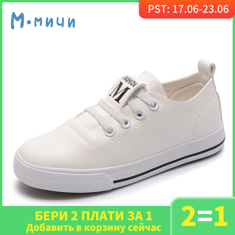 MMnun 2=1 Children Shoes Unisex Kids Shoes For Girl And Boys Soft Pu Leather Shoes Kids Lace-up Kids Sneakers Size 26-31 ML973