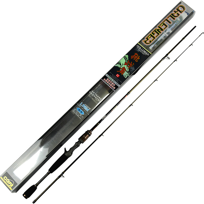 1.98/2.13m Power MH Casting Rod 2 Sections Lure Rod Snakehead Mullet Bass Carbon Fishing Rod casting lure rod mh power 2 section 2 28 2 4m carbon fishing snakehead super strong fish pole