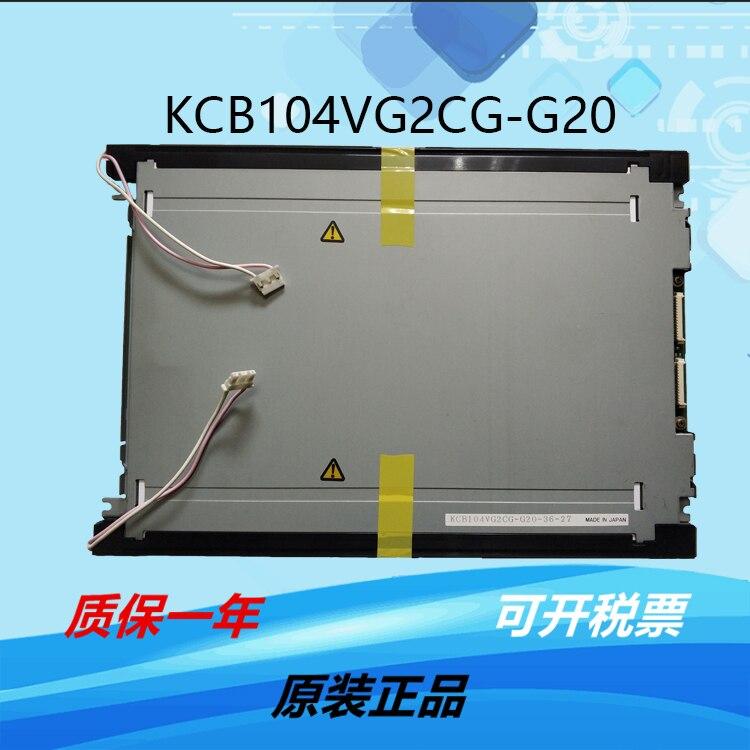 Brand New Original LQ0DAS2859 Industrial LCD Industrial Screen