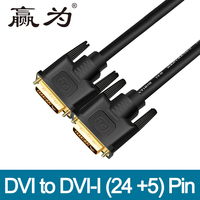 1 5m DVI Cable Male To Male 1080P DVI 24 5 Pin Adapter For Projector Laptop
