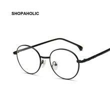 Vintage Round Glasses Men Harry Potter Vintage Glasses Frame Prescription Eyewear Clear Glasses Women Optical Frame Myopia