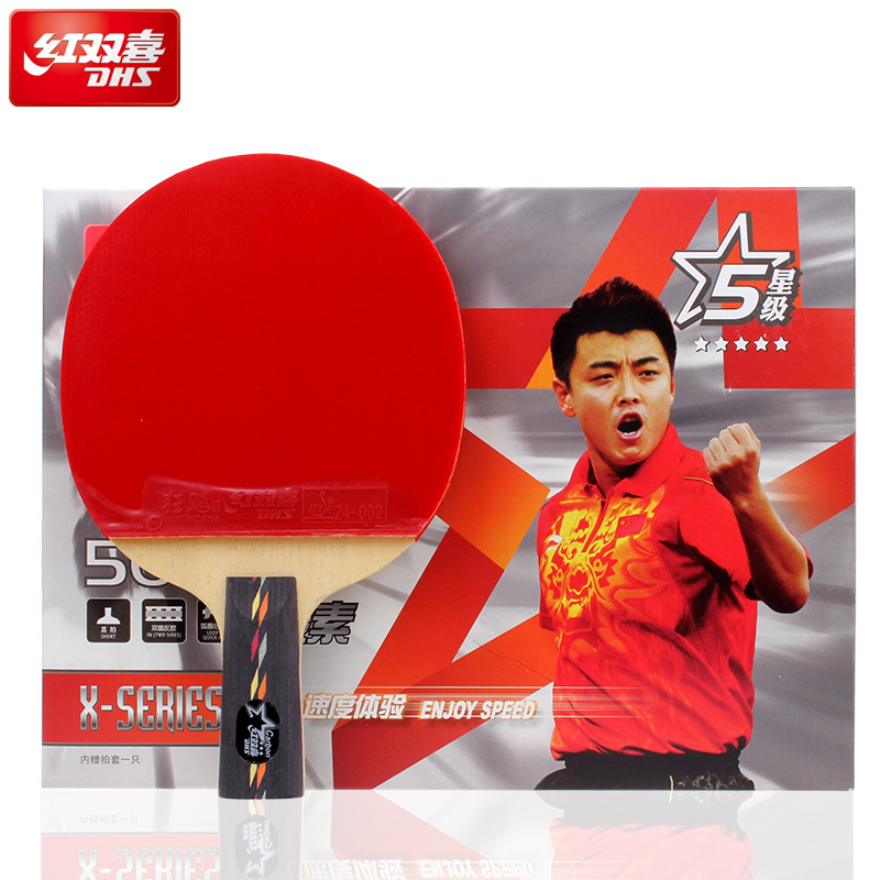 Dhs double happiness 5 carbon table tennis ball table tennis ball finished products x5002c x5006c happiness толстовка