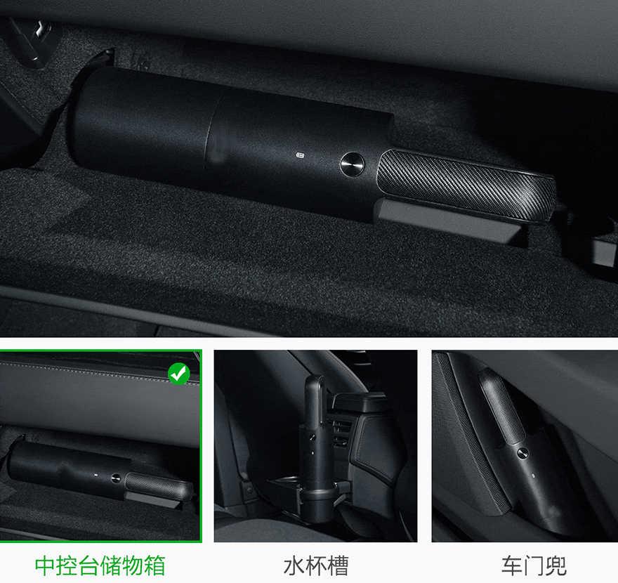 Оригинальный Xiaomi cleanfly coclean автомобильный пылеочиститель портативный вакуумный мини hepa светильник беспроводной ручной mijia для кровати дивана