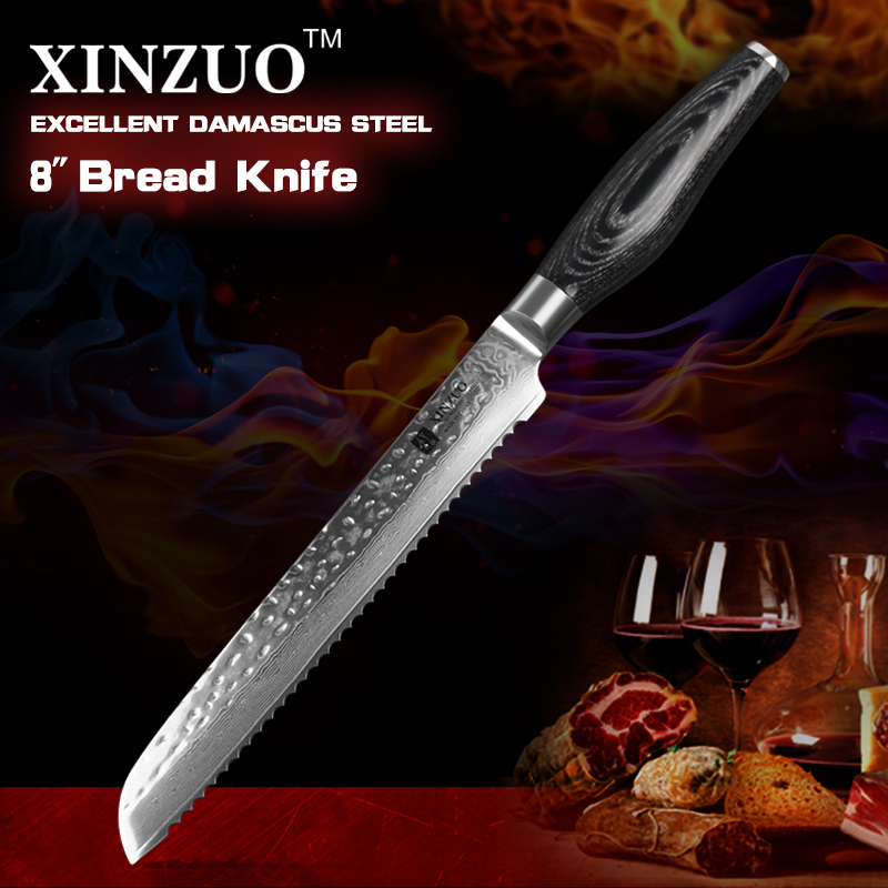 XINZUO 8 inches Bread Knife 73 layers Japanese VG10 Damascus Kitchen Knives Serrated Knife Cooking Tool