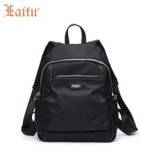 Laifu девочек-подростков рюкзаки холст нейлон пространство школьная сумка Водонепроницаемый рюкзак случайные путешествия рюкзак