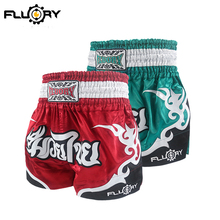 все цены на Fluory WINE RED and NAVY NEWEST and FASHION muay thai shorts онлайн