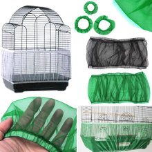Попугая клетка Защитная крышка сетки ткань гвардии семян зрелище юбочным покрвтием