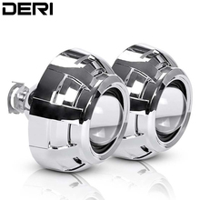 DERI 2.5 inch Universal Car Headlight Styling Shrouds Mask HID Bi Xenon Projector Lens Retrofit DIY H7 H4 Headlamp Lenses