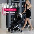 Carrinho de bebê Ultra Portátil No Ar Traval Moda Guarda-chuva Dobrável Quatro Rodas Carrinho de Bebê Carrinho De Bebê Crianças PU