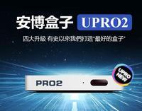 2019 UPRO2 ubox Pro2 PRO 2 OS зарубежных версия HDMI 2,0 ubox4 ТВ box для Android 7,0 1 GB + 16 GB