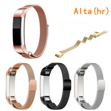 Milanese Magnetic Watch Strap for Fitbit Alta Hr Smart Watch Milanese Replacement Wrist Band Fitbit Accessories Watch Band 12mm high quality watch band strap replacement milanese magnetic loop stainless steel magnetic lock band for fitbit alta
