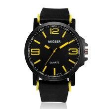 MIGEER, мужские спортивные наручные часы с силиконовым ремешком, мужские часы, Лидирующий бренд, черный циферблат, кварцевые аналоговые часы, мужские часы, водонепроницаемые
