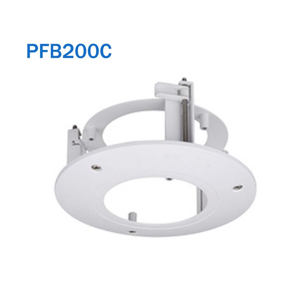 Dahua PFB200C In-ceiling Mount Bracket CCTV Accessories IP Camera Ceiling Mount Stand Neat & Integrated design dahua hanging mount adapter pfa101