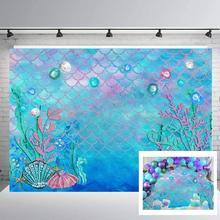 Русалочка фон под морем фото фон торт smash baby shower баннер на день рождения десерт стол студия реквизит