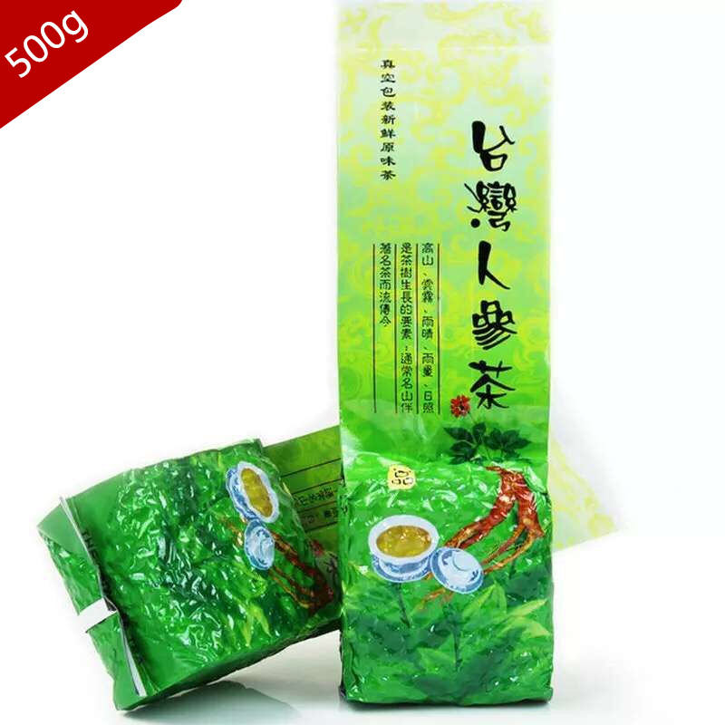 2016 Promotions!Chinese 500g Known premium organic Taiwan Ginseng Oolong Tea Green Food For Lose Weight And Health Lan elegant